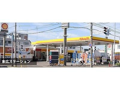 昭和シェル 旭川末広SS(道北振興株式会社) のアルバイト情報