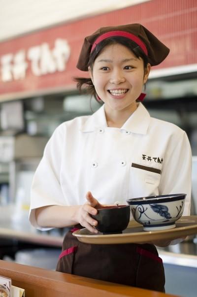 天丼てんや 武蔵小杉店 のアルバイト情報