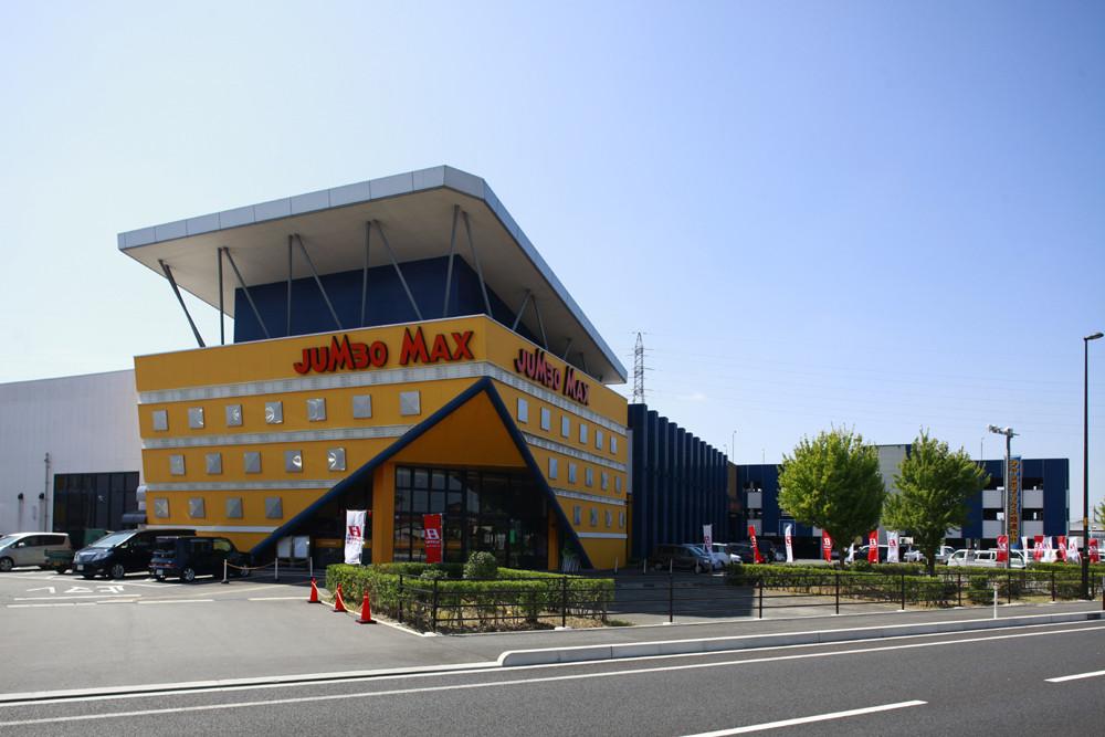 ジャンボマックス鳥取店 のアルバイト情報