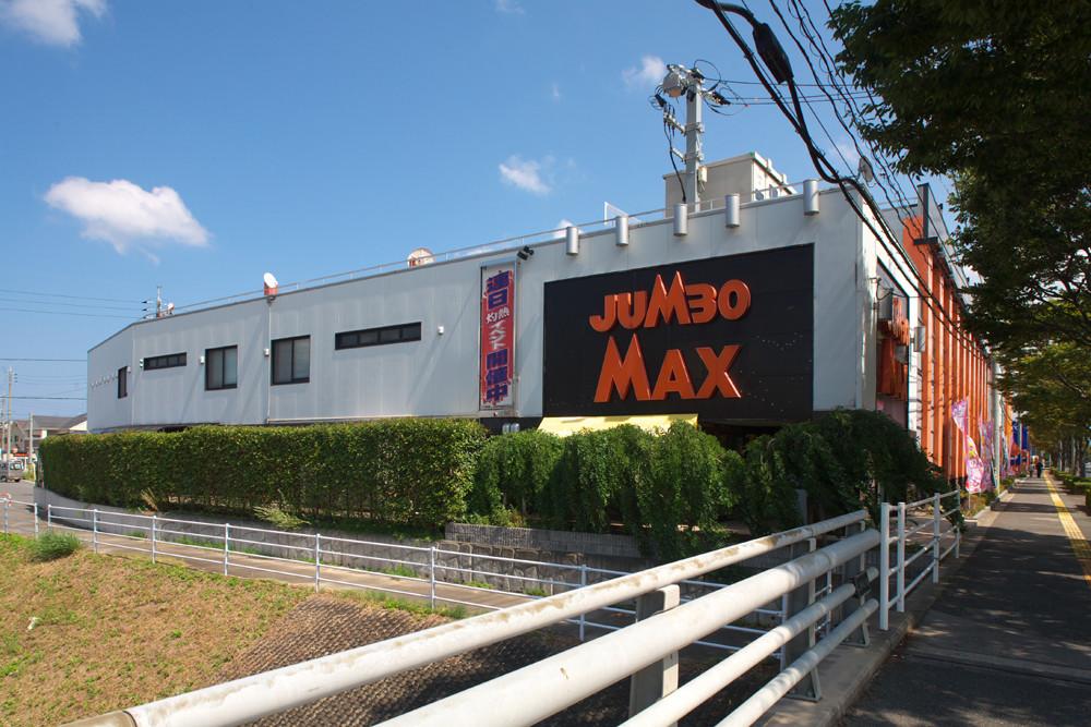 ジャンボマックス米子店 のアルバイト情報