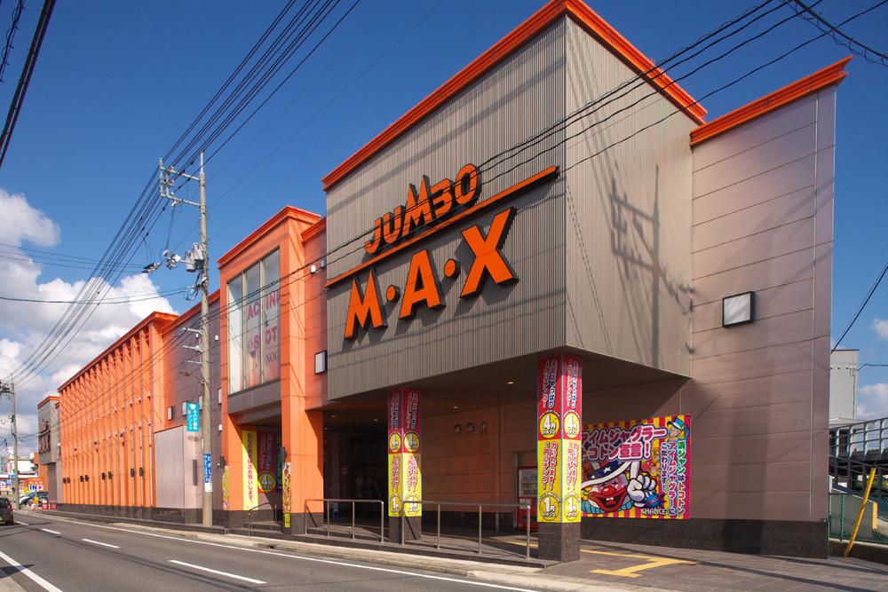 ジャンボマックス浜乃木店 のアルバイト情報
