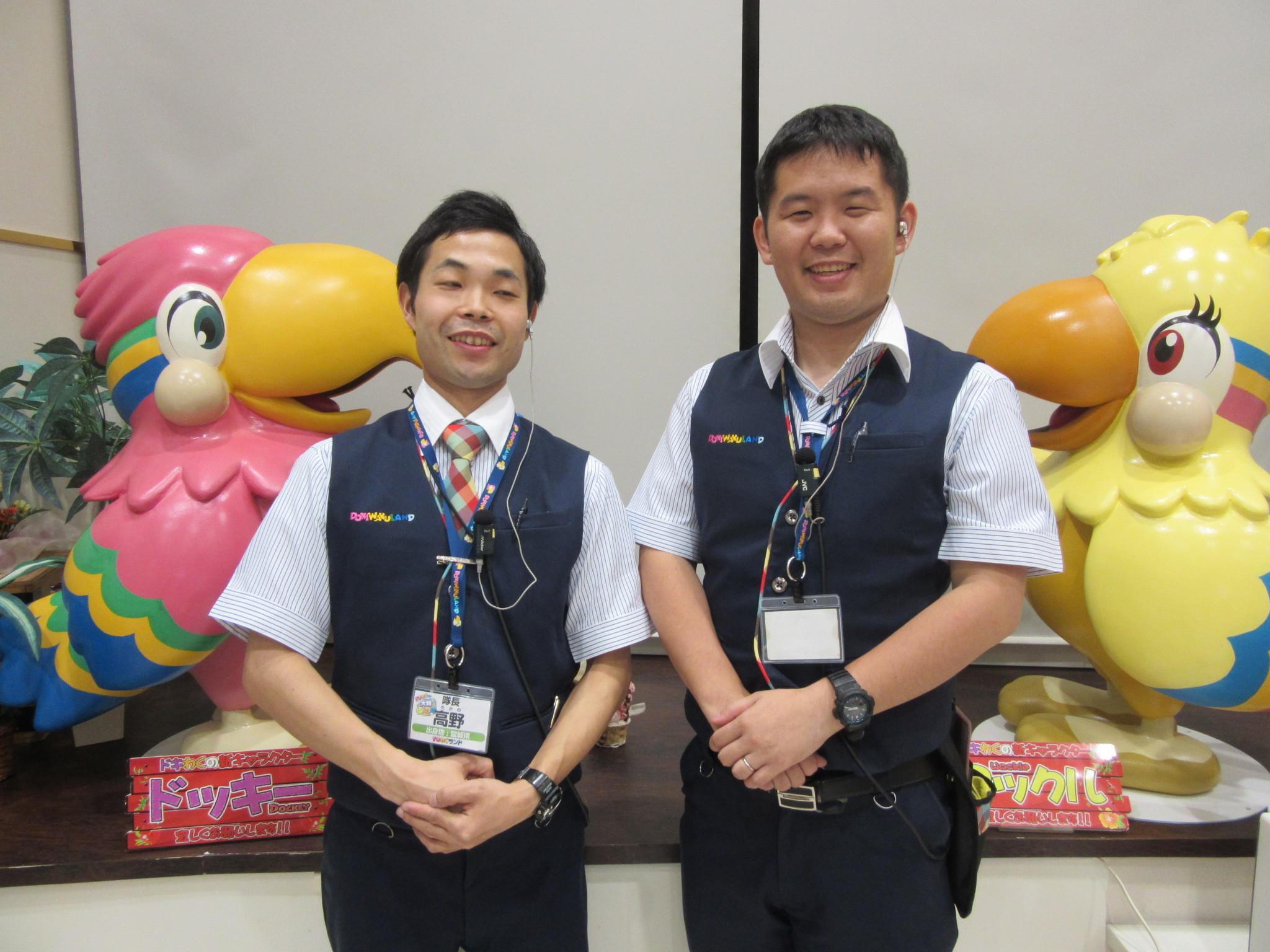 ドキわくランド 北山田店 のアルバイト情報
