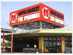 マルヘイ 小見川食品館 のアルバイト情報