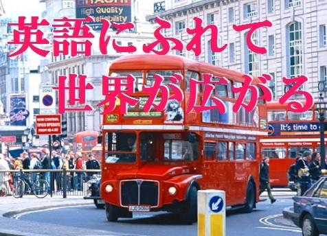 シェーン英会話 狛江校 のアルバイト情報