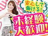 株式会社ゼロン東海 (勤務地:豊川市)のアルバイト情報
