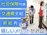 株式会社ゼロン東海 (勤務地:江南市) のアルバイト情報
