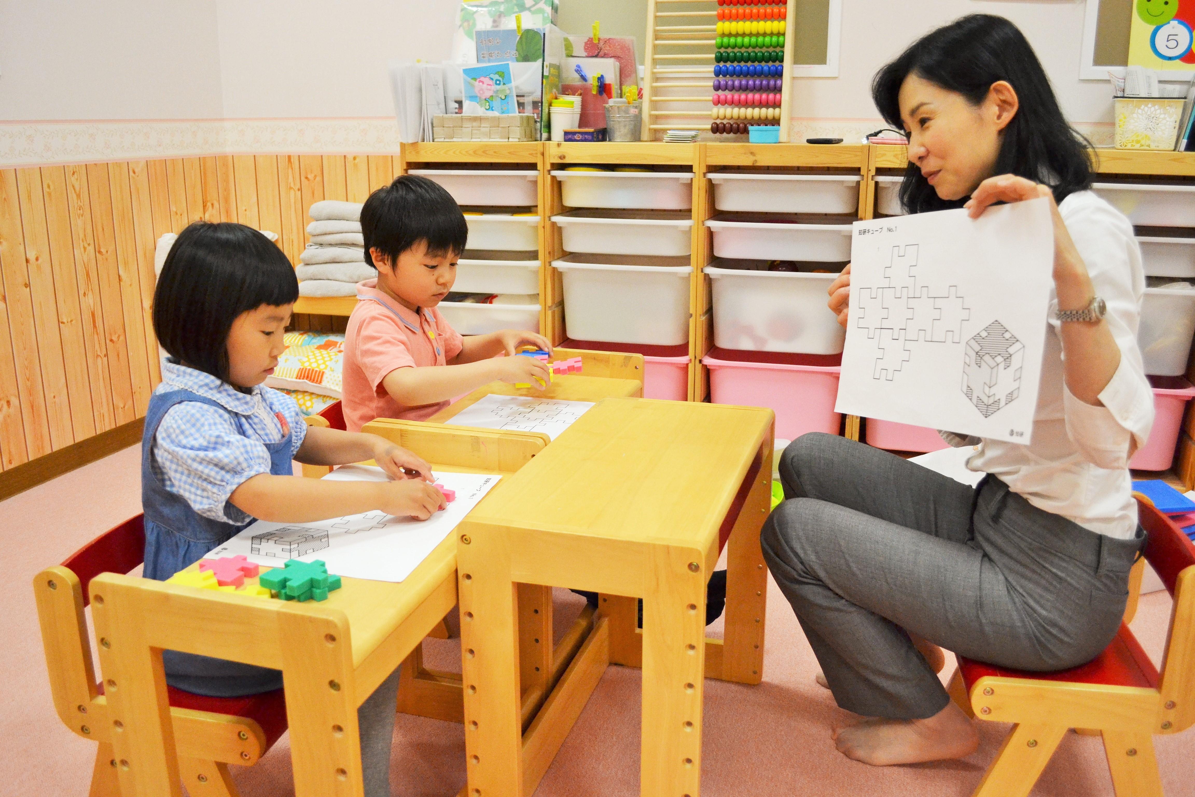 TOEキッズアカデミー 上本町教室 のアルバイト情報