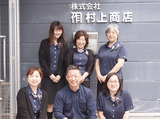 株式会社村上商店のアルバイト情報