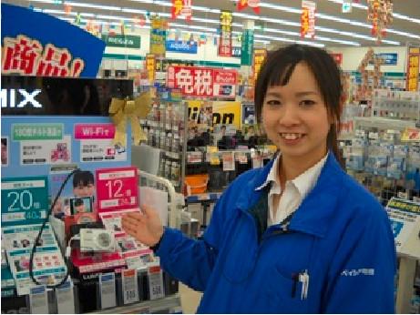 ベイシア電器 吾妻店 のアルバイト情報