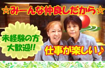 パチンコ&スロット テンガイ 与次郎店 ☆急募☆ クリーンフタッフのアルバイト情報