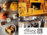 & sweets! sweets! buffet! Aliceのアルバイト情報