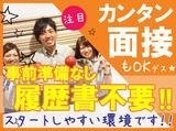 カラオケUTA猿釧路 芦野店のアルバイト情報