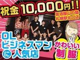 酔食居酒屋 山の猿 札幌駅北口店のアルバイト情報