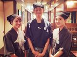 株式会社藤吉商店 民芸 藤よし堺駅前店のアルバイト情報