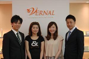 株式会社ヴァーナル 物流センター のアルバイト情報