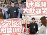 GEO(ゲオ) 鹿児島下荒田店のアルバイト情報