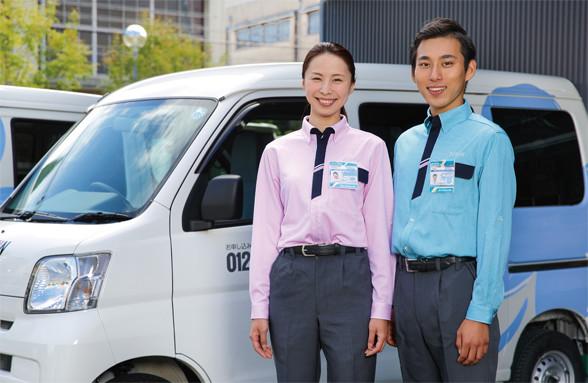 ダスキン十和田支店 のアルバイト情報