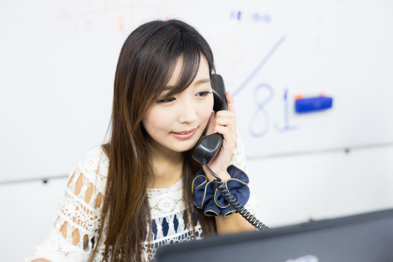 株式会社AHGS 飯田橋オフィス のアルバイト情報