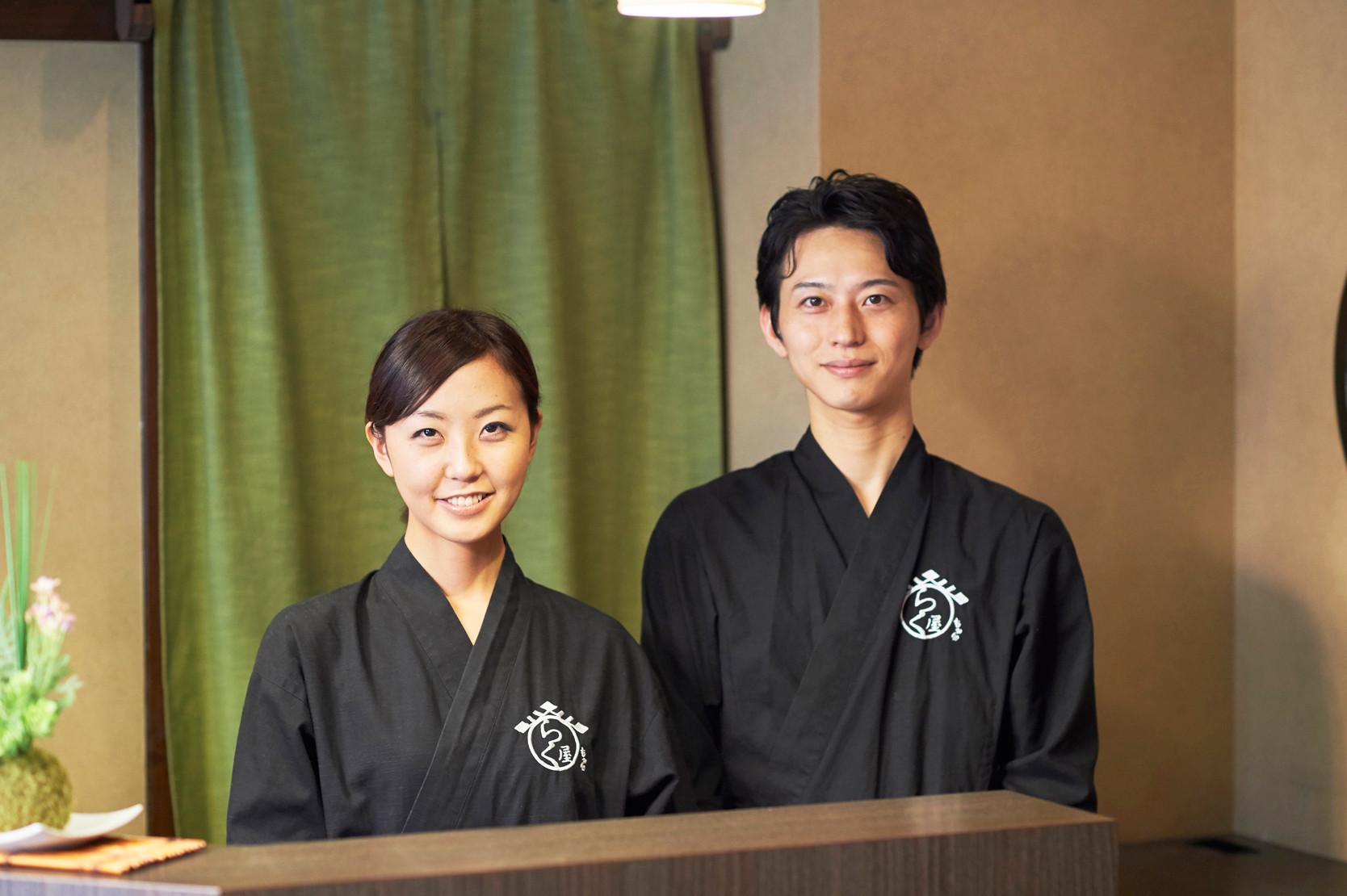 もみ処らく屋 浅草総本店 のアルバイト情報