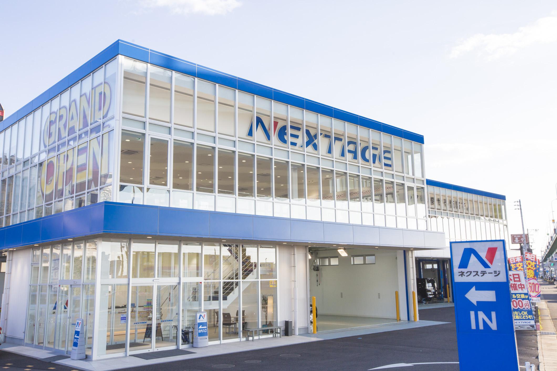 ネクステージ 尼崎 セダン・スポーツ専門店のアルバイト情報
