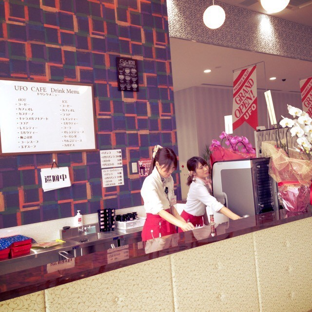 UFOカフェ 姫原店のアルバイト情報