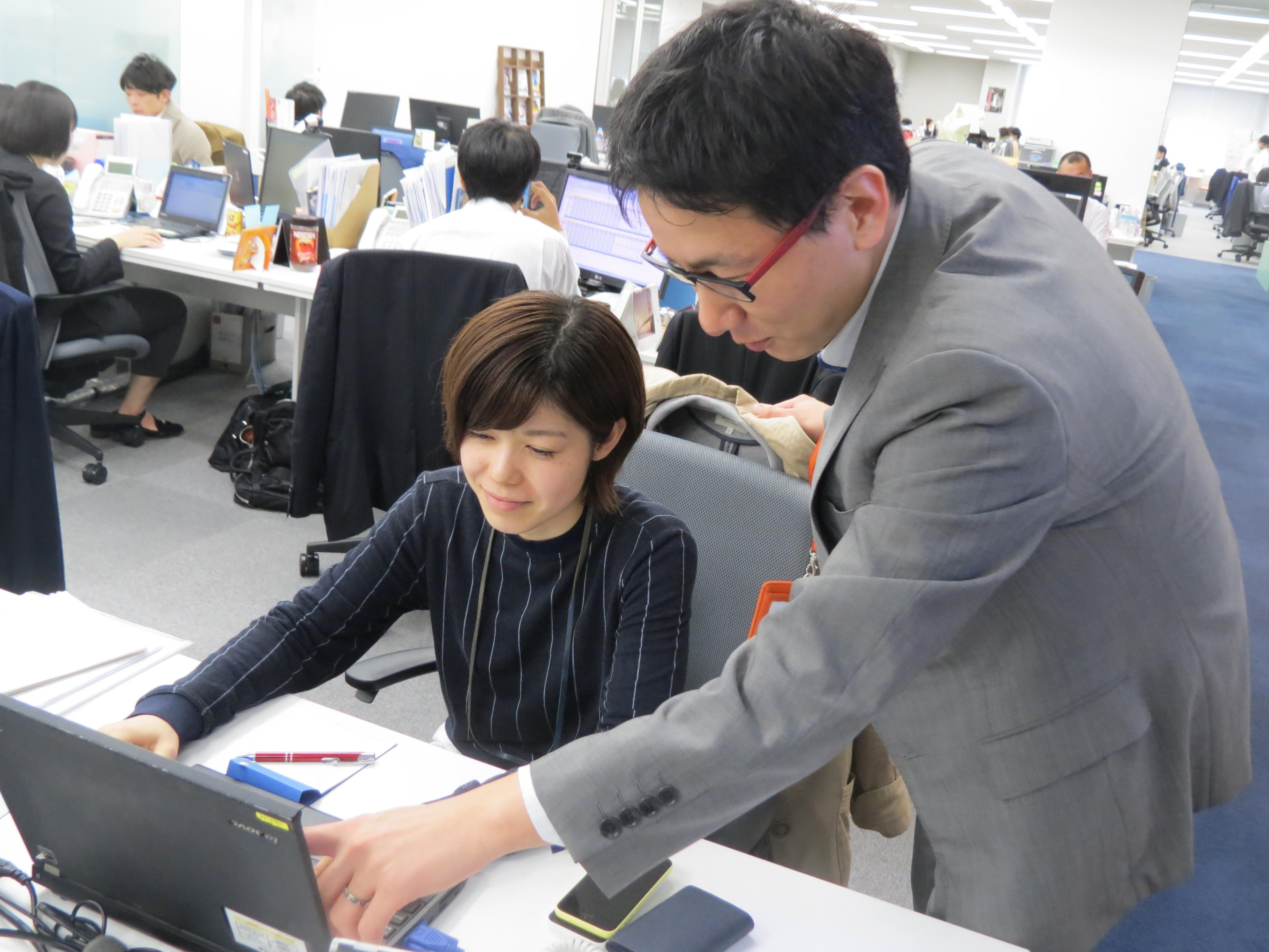 株式会社クロス・マーケティング 事務サポートスタッフのアルバイト情報