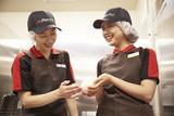 Pizza Hut 浦和大久保店のアルバイト情報