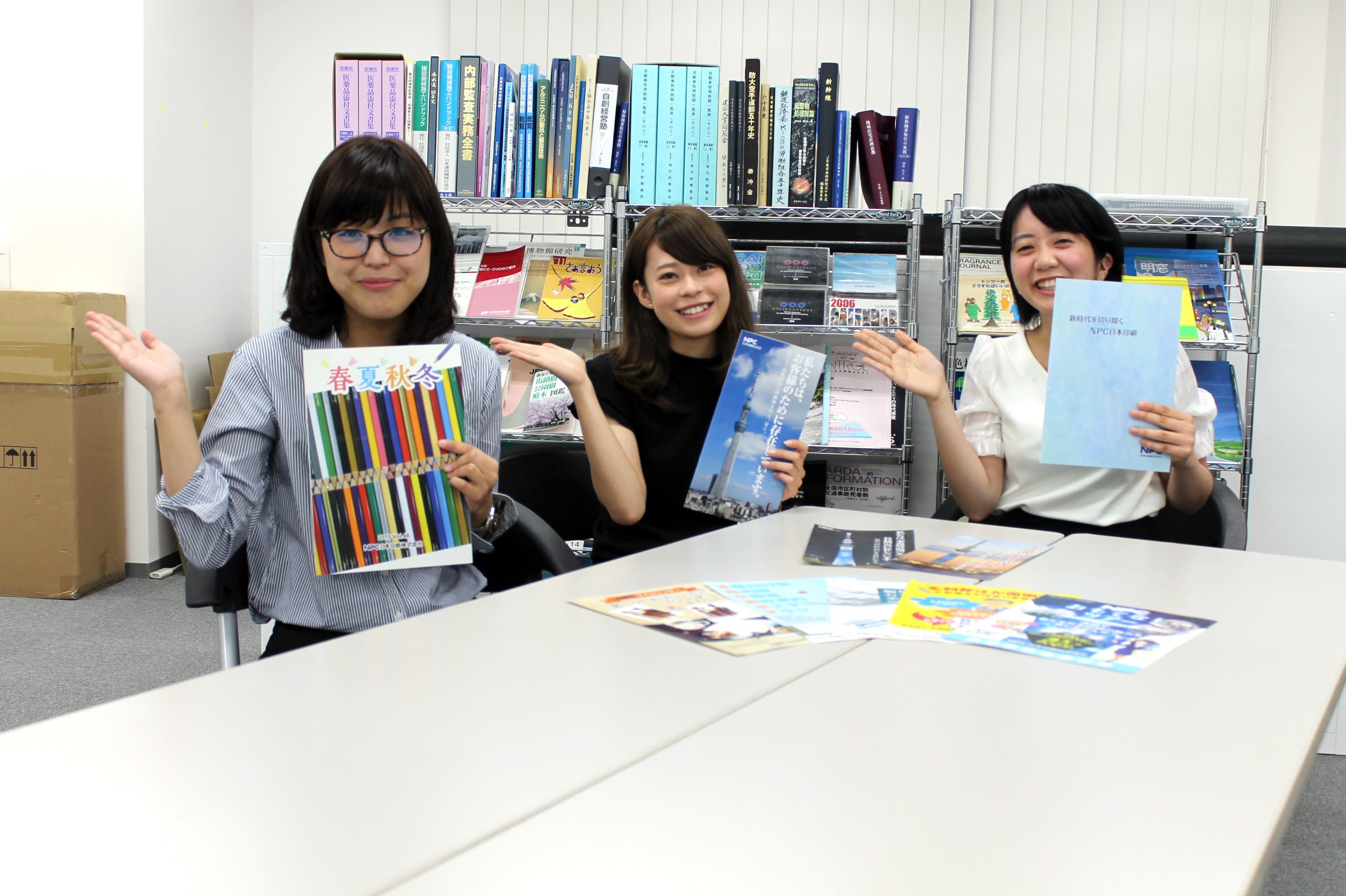 日本印刷株式会社 のアルバイト情報