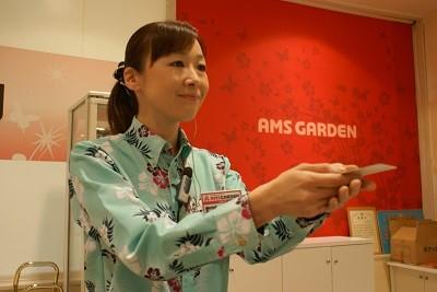 アムズガーデン 仙台駅前店のアルバイト情報