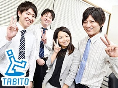 旅人 横浜オフィス のアルバイト情報