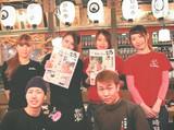 日南市じとっこ組合 秋葉原昭和通り店/A0103011112のアルバイト情報