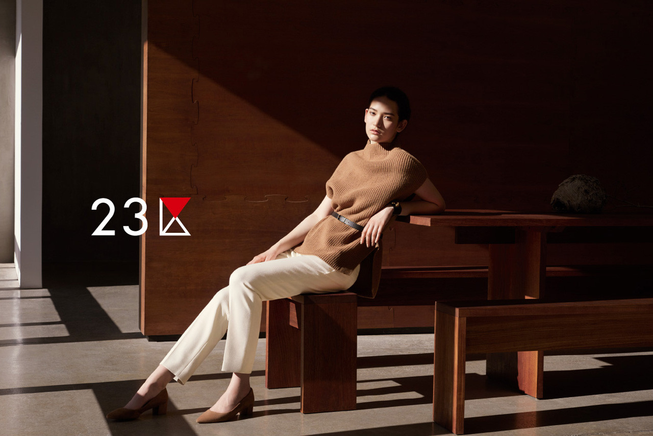 23区 天満屋津山店のアルバイト情報