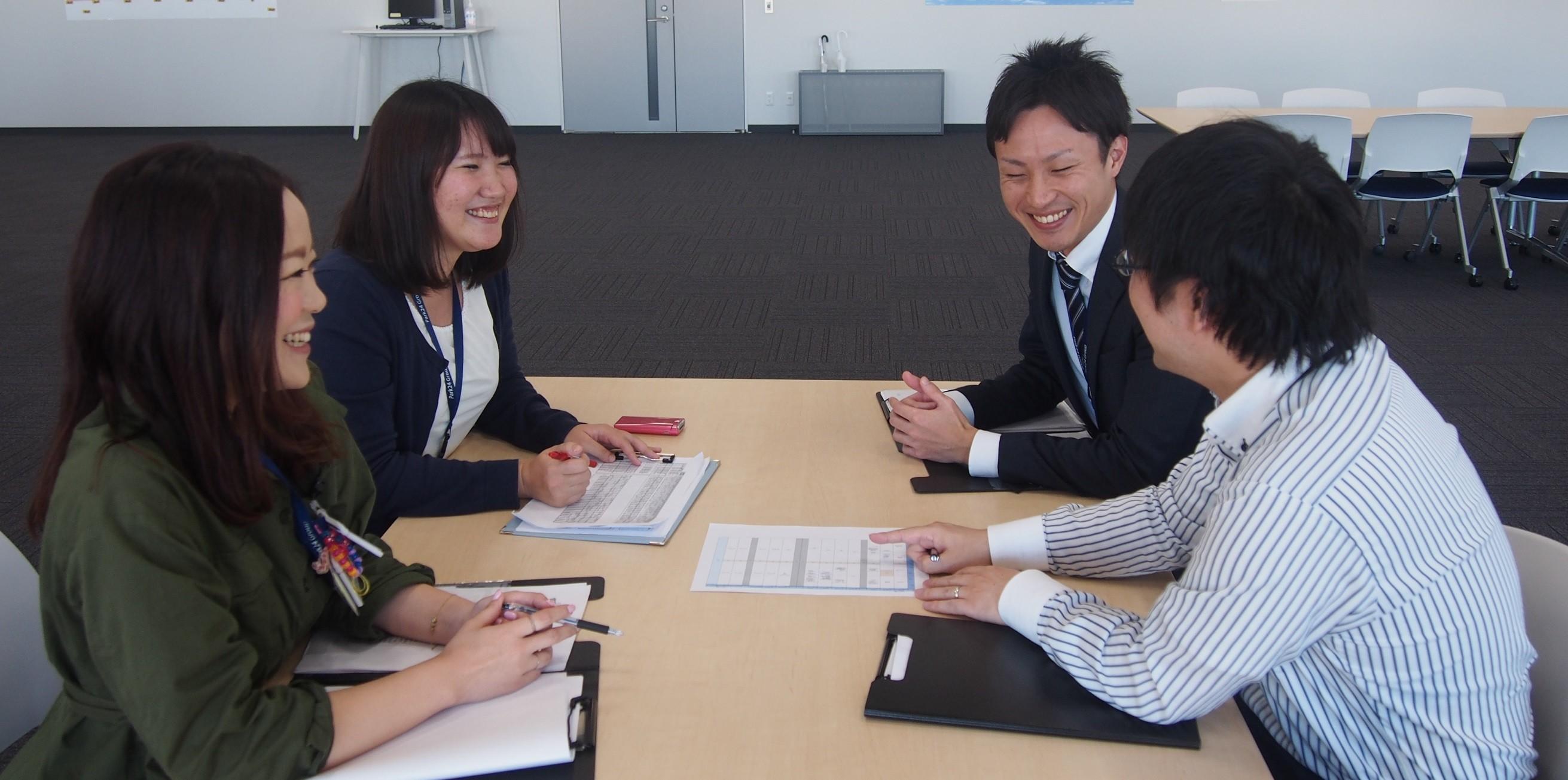 タイムズコミュニケーション株式会社 東京センター のアルバイト情報