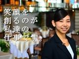 株式会社Pacific Diner Service【勤務地】The Place of Tokyoのアルバイト情報