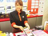 ジャンボカラオケ広場 岡山駅前店のアルバイト情報