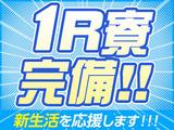 光和工業株式会社 横浜事業所のアルバイト情報