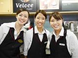 カフェ・ベローチェ 平野町三丁目店のアルバイト情報