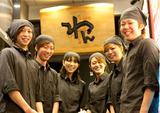 くいもの屋わん 札幌白石店のアルバイト情報