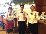 ロイヤルコーヒーショップ 羽田空港店 のアルバイト情報