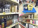 酒類専門店エクスプレスのアルバイト情報