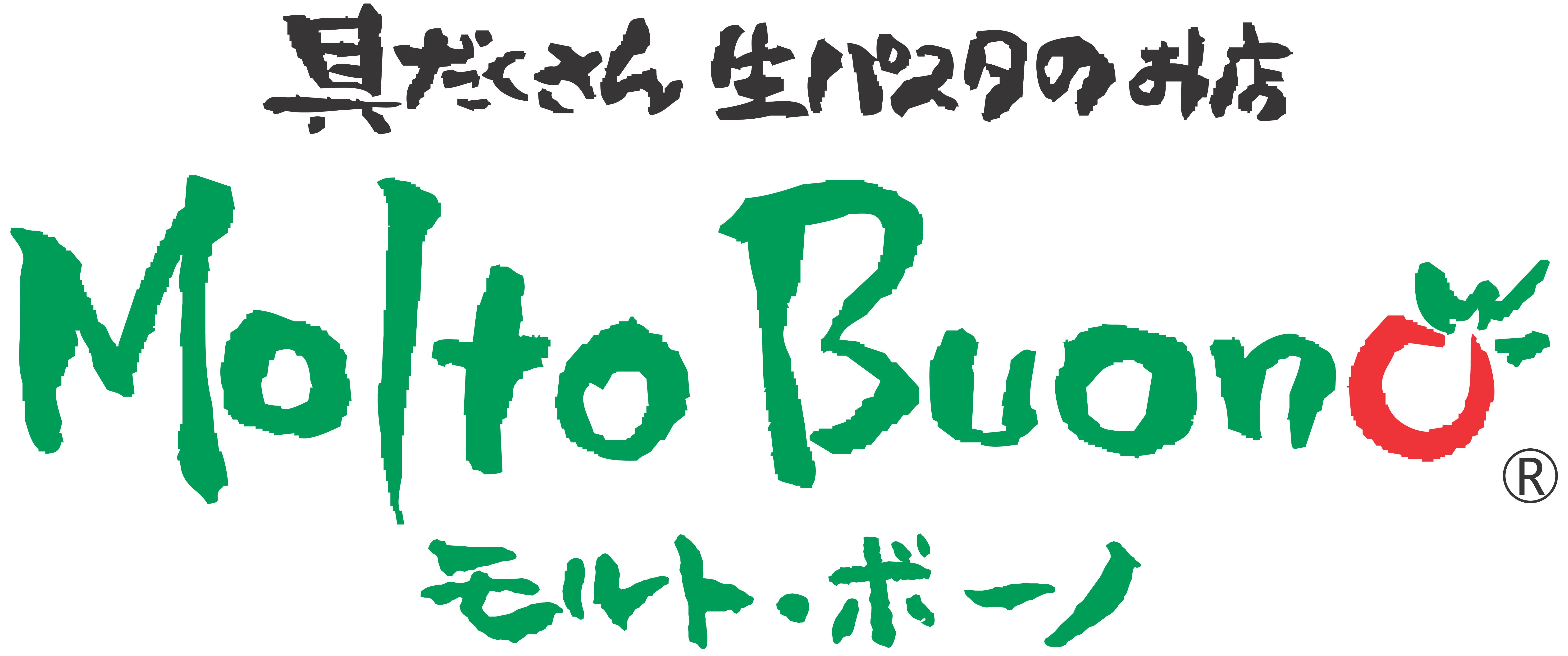 モルト・ボーノマハロ黒部店 のアルバイト情報