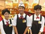 コメダ珈琲店 岩倉川井町店のアルバイト情報