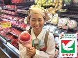 ヨークマート 妙蓮寺店のアルバイト情報