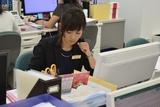 株式会社テレックス関西 本社のアルバイト情報