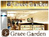 グレイスガーデン イオンモール茨木店のアルバイト情報