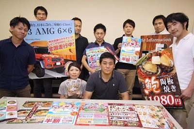 東愛産業株式会社 のアルバイト情報