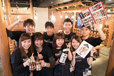 やきとりスタンダード 横浜西口本店 のアルバイト情報