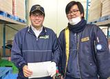 ダイセーエブリー二十四株式会社 大阪第二ハブセンターのアルバイト情報