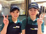 サブウェイ イオンモール津田沼店のアルバイト情報
