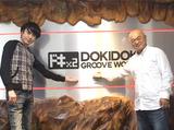 株式会社ドキドキグルーヴワークスのアルバイト情報